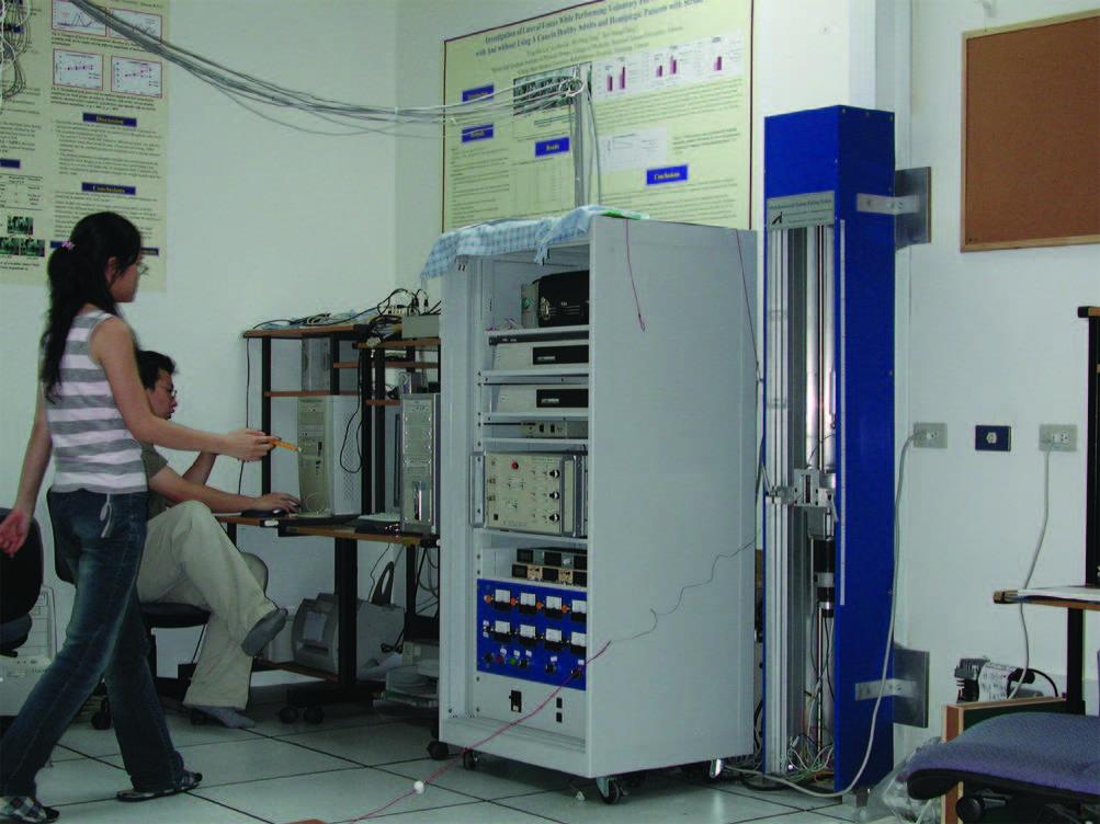 物理治療評估研究、多方向牽拉系統