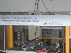 自動車測試系統